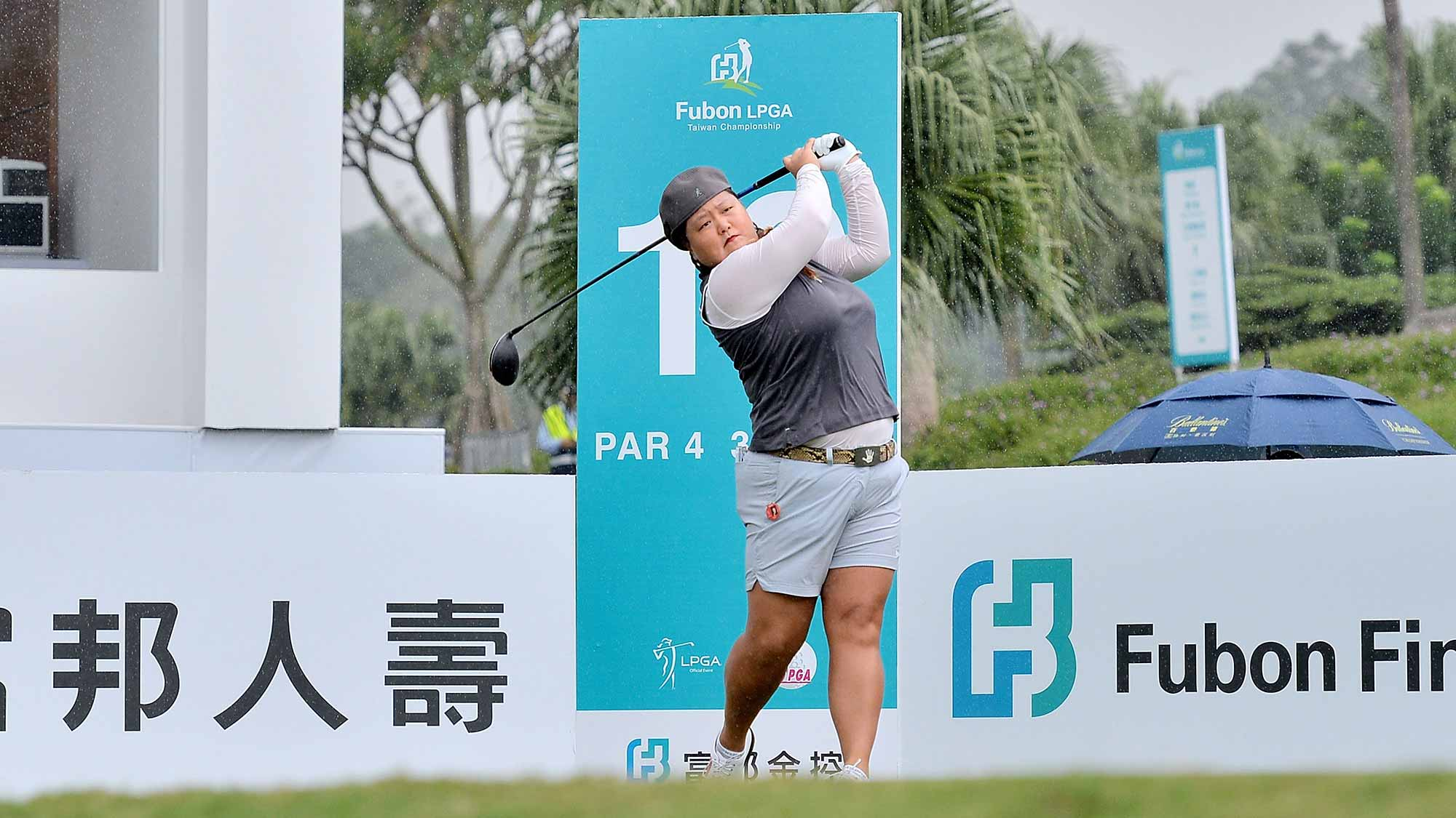 Christina Kim of the United States plays the shot during the round one of 2015 Fubon LPGA Taiwan Championship at Miramar Golf & Country Club
